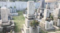 茨木市墓地でお墓じまい