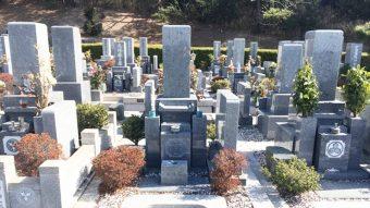 神戸市垂水区の神戸市立舞子墓園でお墓じまい