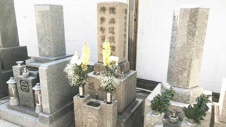 大阪市天王寺区の寺院墓地でお墓じまい
