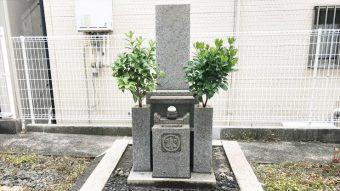 茨木市の中城共同墓地でお墓じまい