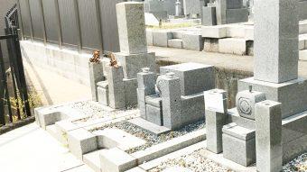 茨木市土行山墓地でお墓じまい