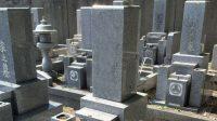 神戸市の寺院墓地でお墓じまい