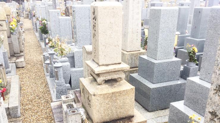 八尾市の八尾共同墓地でお墓じまい