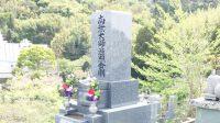 神戸市立鵯越墓園(神戸市北区)でお墓じまいさせていただきました。のアイキャッチ画像