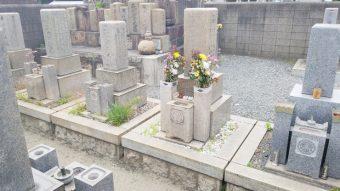 大阪市淀川区の加島共同墓地でお墓じまい