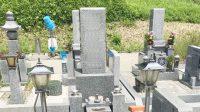 堺市の堺公園墓地でお墓じまい