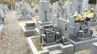 枚方市の称念寺墓地でお墓じまい