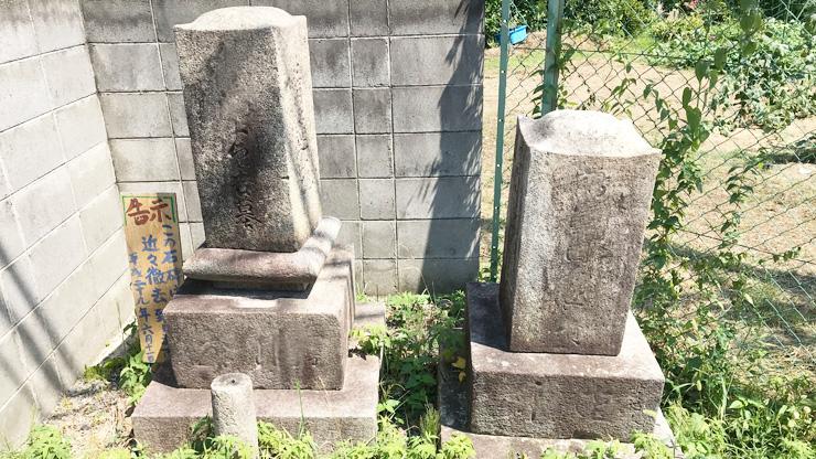名古屋市南区でお墓じまい