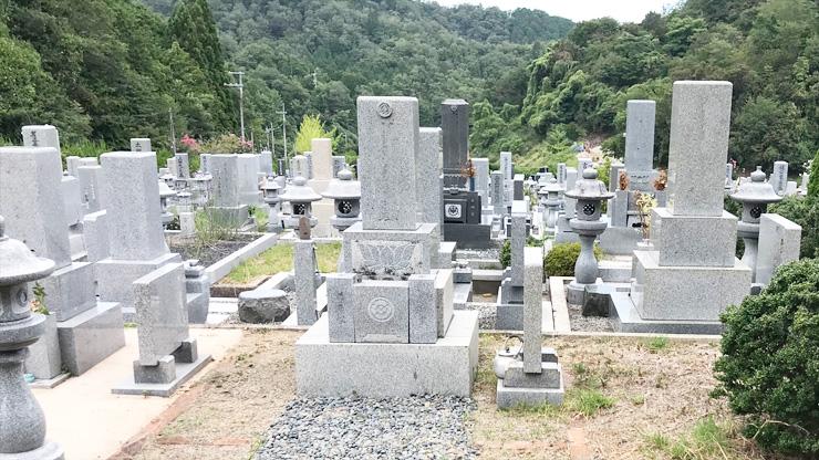 兵庫県豊岡市の西霊苑でお墓じまい