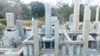 神戸市兵庫区の神戸市立鵯越墓園でお墓じまい