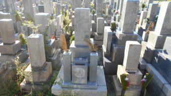西宮市の西宮市立満池谷墓地でお墓じまい