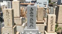 大阪市東住吉区の大阪市設松原霊園でお墓じまい
