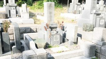 神戸市西区の慶明寺花崗霊園でお墓じまい