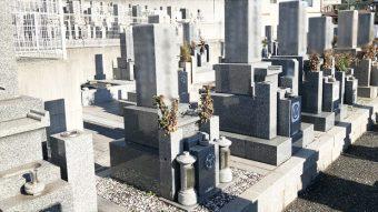 兵庫県明石市の魚住町中尾墓地でお墓じまい