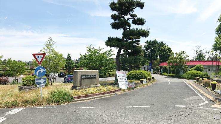 大阪市設服部霊園でお墓じまいならお墓じまいガイドへ相談