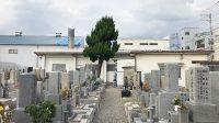 今米斎場墓地でお墓じまいならお墓じまいガイドへ相談