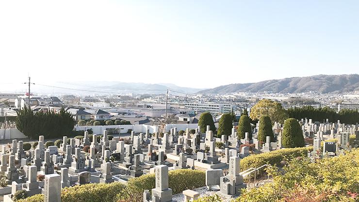 箕面市立霊園でお墓じまいならお墓じまいガイドへ相談