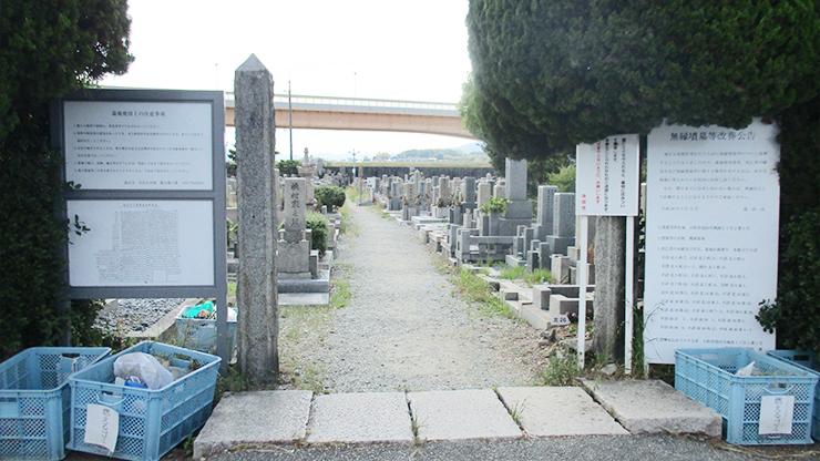 池田市立桃園墓地でお墓じまいならお墓じまいガイドへ相談