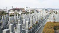 伊丹市立中野墓地でお墓じまいならお墓じまいガイドへ相談