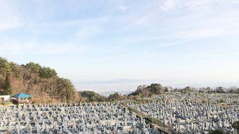 大阪北摂霊園でお墓じまいならお墓じまいガイドへ相談
