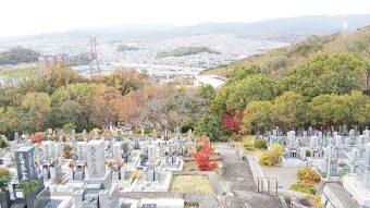 高槻市公園墓地でお墓じまいならお墓じまいガイドへ相談