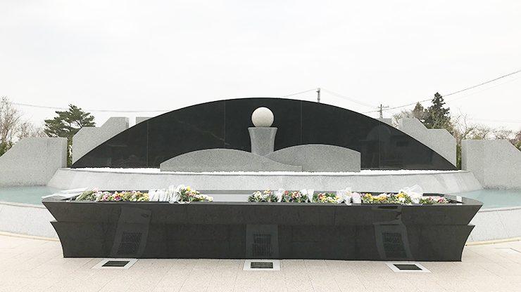 お墓じまいのあとは鵯越墓園合葬合同墓地へ納骨