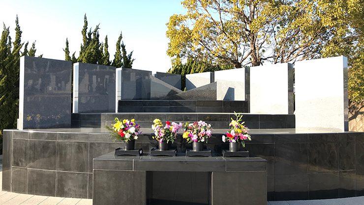 お墓じまいのあとは箕面市立霊園の合葬合同墓地へ納骨