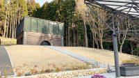 お墓じまいのあとは大阪北摂霊園合葬合同墓地へ納骨
